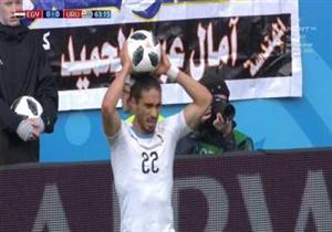 """كيف وصلت يافطة """"المهندسة أمال"""" لمباراة مصر بكأس العالم؟ (حوار)"""
