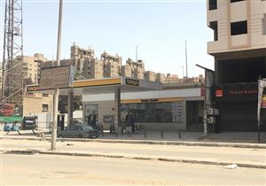 """في انتظار لائحة """"الأسعار الجديدة"""".. محطات بنزين تغلق أبوابها"""