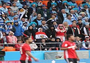 بالصور- أغرب أزياء المشجعين المصريين في مباراة مصر والأوروجواي