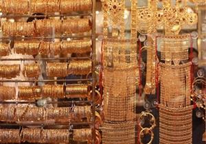 أسعار الذهب تتراجع 3 جنيهات بمصر في ثاني أيام العيد