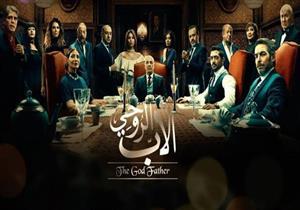 """التليفزيون السعودي يتعاقد علي """"الأب الروحي"""" و""""أبو العروسة"""" للعرض بعد رمضان"""