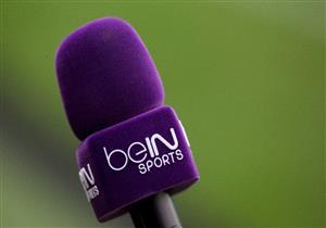 تقارير: بي إن سبورتس تعلن المباريات المذاعة عبر القناة المفتوحة
