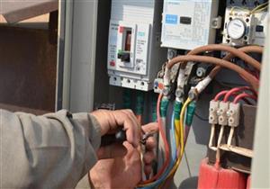 الأمن العام: ضبط 79 ألف قضية سرقة تيار كهربائي خلال أسبوع