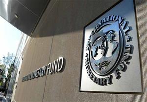 وزير المالية: مصر تتسلم ملياري دولار من صندوق النقد قبل نهاية يوليو