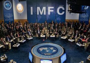 صندوق النقد يجتمع الأسبوع المقبل لصرف الشريحة الرابعة من قرض مصر