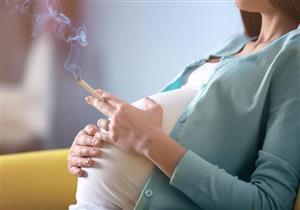 للمدخنات أثناء الحمل.. قد يصاب طفلك بهذا المرض