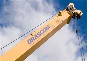 أبراج كابيتال تبيع حصتها في أوراسكوم كونستراكشون مقابل 52 مليون دولار