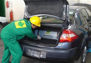"""ما أضرار استخدام """"الغاز الطبيعي"""" بالسيارات وكيفية تجنبها؟"""