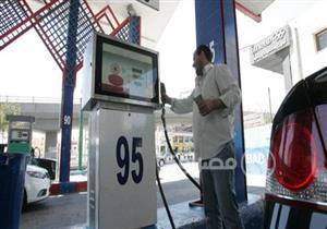 """لماذا زاد سعر """"بنزين الأغنياء"""" بنسبة أقل من المواد البترولية الأخرى؟"""