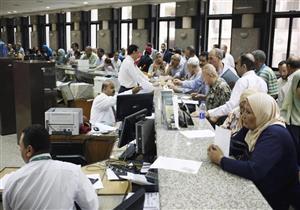 البنوك تعود للعمل غدا بكامل طاقتها.. وتوقعات بزحام بين العملاء