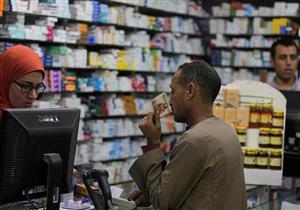 """""""الصيدليات"""" تناقش تأثير زيادة أسعار الوقود على الدواء الاثنين المقبل"""
