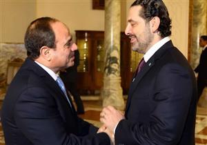 """السيسي مهنئًا سعد الحريري بتشكيل الحكومة الجديدة: """"أنت رمز للاعتدال"""""""