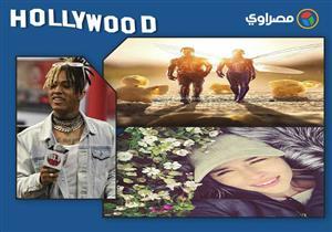 نشرة هوليوود  أمل كلوني تخطف الأنظار وإصابة مغني راب بطلق ناري في ميامي