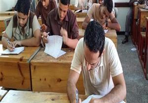 """غياب 2277 طالبًا عن امتحاني """"الفيزياء"""" و""""التاريخ"""" في سوهاج"""