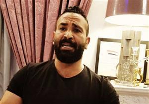 """بعد أغنية """"افرض"""".. بلاغ يتهم الفنان أحمد سعد بالتحريض على """"ثورة جياع"""""""