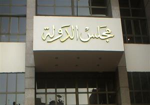 """تأجيل دعوى إلغاء ترشيح أعضاء """"مجلس المحامين"""" بالقومي لحقوق الإنسان لـ10 يوليو"""