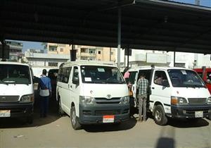 250 جنيها غرامة مخالفة التعريفة الجديدة لسيارات الأجرة بدمياط