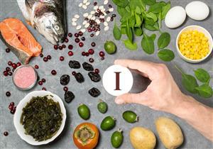 أطعمة غنية باليود عليك إضافتها لأطباقك الصحية