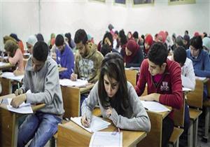 21 الف و185 طالب يؤدون امتحان الفيزياء بالمنوفية و7663 في امتحان التاريخ