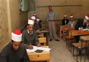 الأزهر: ١٩ حالة غش في امتحان الصرف لطلاب الأدبي بالشهادة الثانوية