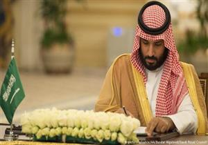 السعودية .. تعديلات وزارية تعزز نهج الإصلاح الثقافي والاقتصادي