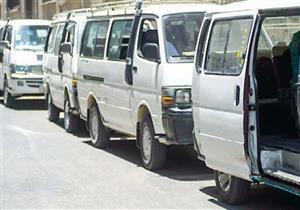 تحرير محاضر ضد 9 سائقين بالإسماعيلية لاتهامهم بالامتناع عن تحميل الركاب