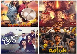 مباراة مصر وروسيا تتسبب في انخفاض كبير لإيرادات أفلام العيد ..تعرف علي التفاصيل