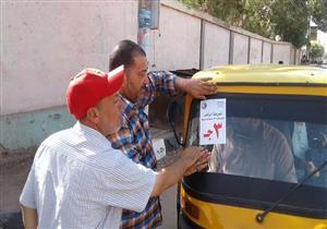 بالصور- ملصقات بالتعريفة الجديدة على التوكتوك وسيارات الأجرة بكوم حمادة في البحيرة