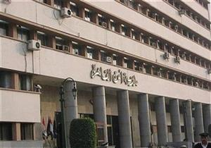 أمن القاهرة يضبط 14 سيارة مخالفة للتعريفة الجديدة