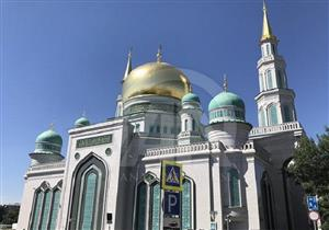 جامع موسكو.. خطبة ثلاثية ومقصد للزواج والطعام الحلال
