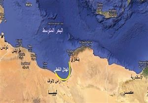 """الجيش الليبي يحرر """"الهلال النفطي"""" من قبضة مليشيات جضران- تقرير"""