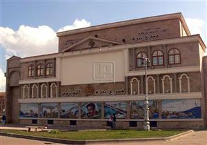 """مد عرض""""يوم أن قتلوا الغناء""""على مسرح بيرم التونسي حتى نهاية يونيو"""