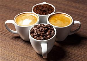 دراسة جديدة تكشف عن فوائد تناول 4 أكواب من القهوة يوميا