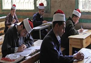 الأزهر: 11 محضر غش في اللغة الأجنبية لطلاب العلمي بالشهادة الثانوية