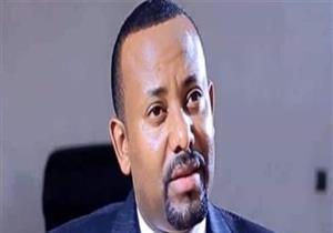 البرلمان الإفريقي يدين محاولة اغتيال رئيس وزراء إثيوبيا