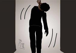 رسالة تكشف سر انتحار شاب بعد صلاة الجمعة بالصف