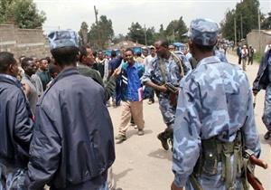 اعتقال 6 أشخاص في إثيوبيا للاشتباه في تورطهم بحادث التفجير