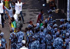وسائل إعلام إثيوبية رسمية: اعتقال 9 من الشرطة بعد هجوم أديس أبابا