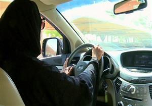 السماح للنساء بقيادة السيارات في السعودية يهدد مليون و300 ألف شخص
