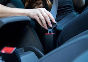 تعرف على الطريقة الصحيحة لربط حزام الأمان
