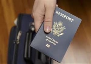 ماذا سيحدث لو ابتسمت في صورة جواز السفر؟