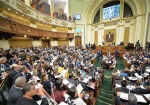 200 مليون دولار.. البرلمان يوافق على عدد من المنح والقروض