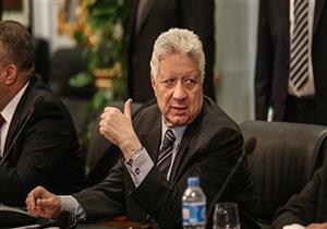 """النواب يرفض رفع الحصانة عن """"مرتضى"""".. والنائب: """"أنا دخلت جينيس"""""""