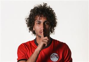 بالفيديو.. وردة يسجل الهدف الثاني لمصر أمام إي سواتيني