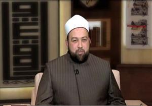 داعية إسلامي: سعادة الدَّارين في برِّ الوالدين