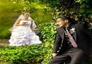 الجاموفوبيا.. لهذه الأسباب يخشى البعض من الزواج