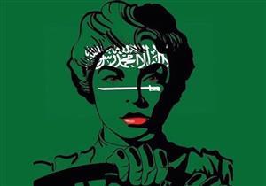 هكذا دعم سعوديون المرأة قائدة للسيارة