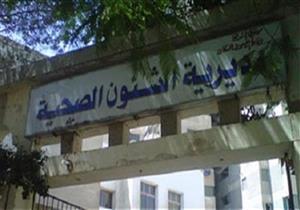 """وكيل """"صحة الإسكندرية"""" الجديد: مستعدون لإعادة الثقة بين الطبيب والمريض"""