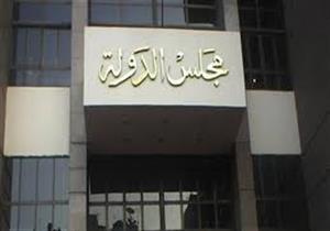 المستشار بخيت إسماعيل رئيسا لعمومية الفتوى والتشريع بمجلس الدولة