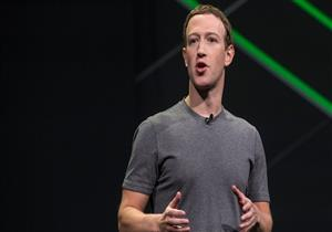"""""""زوكربيرج"""" مهدد بفقدان منصبه في """"فيسبوك"""""""
